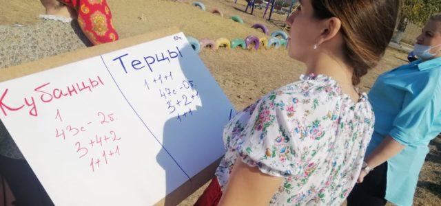 Новый «казачий формат» в обучении детей показали в селе Надежда