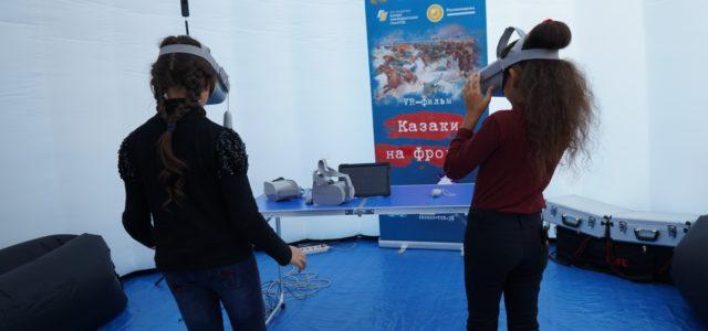 В день села Сенгилеевского жителям презентовали Мультимедийный музей казачества