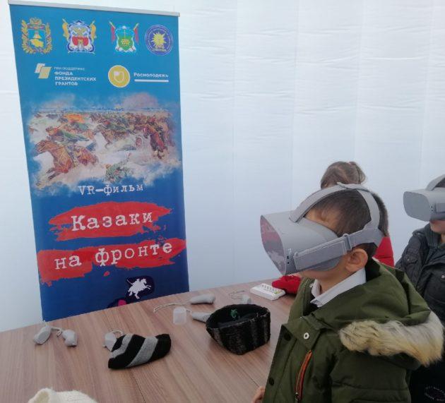 На экскурсии в Мультимедийном музее истории казачества побывали жители села Заветного
