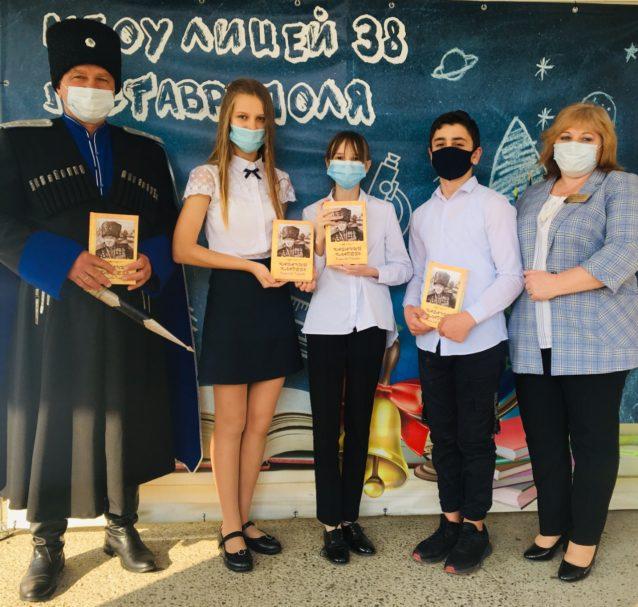 Воспитанники казачьего класса Ставрополя стали победителями «Ходаревских чтений»
