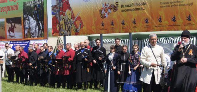 Терские казаки займутся созданием казачьих туристических маршрутов на Ставрополье
