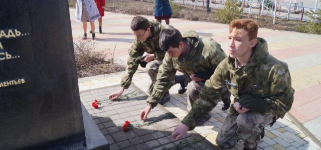 На Ставрополье дан старт акции «ВАХТА ПАМЯТИ – 2021»